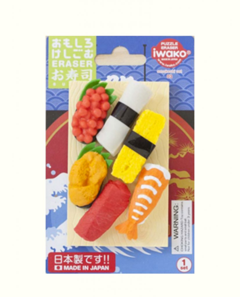 pack gomas sushi | pikapikashop.com