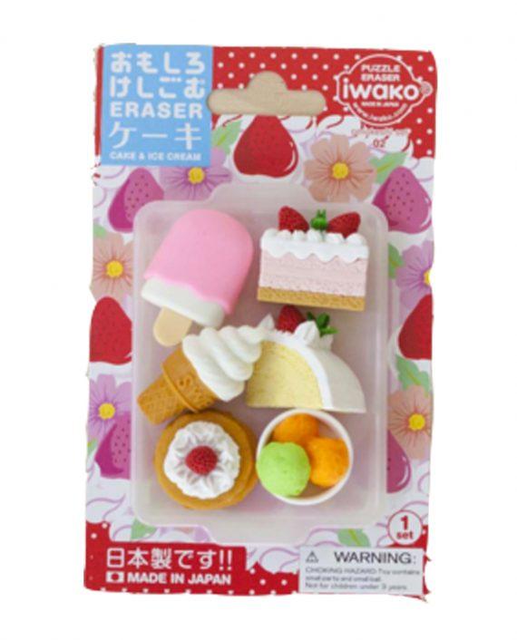 pack gomas dulces | pikapikashop.com