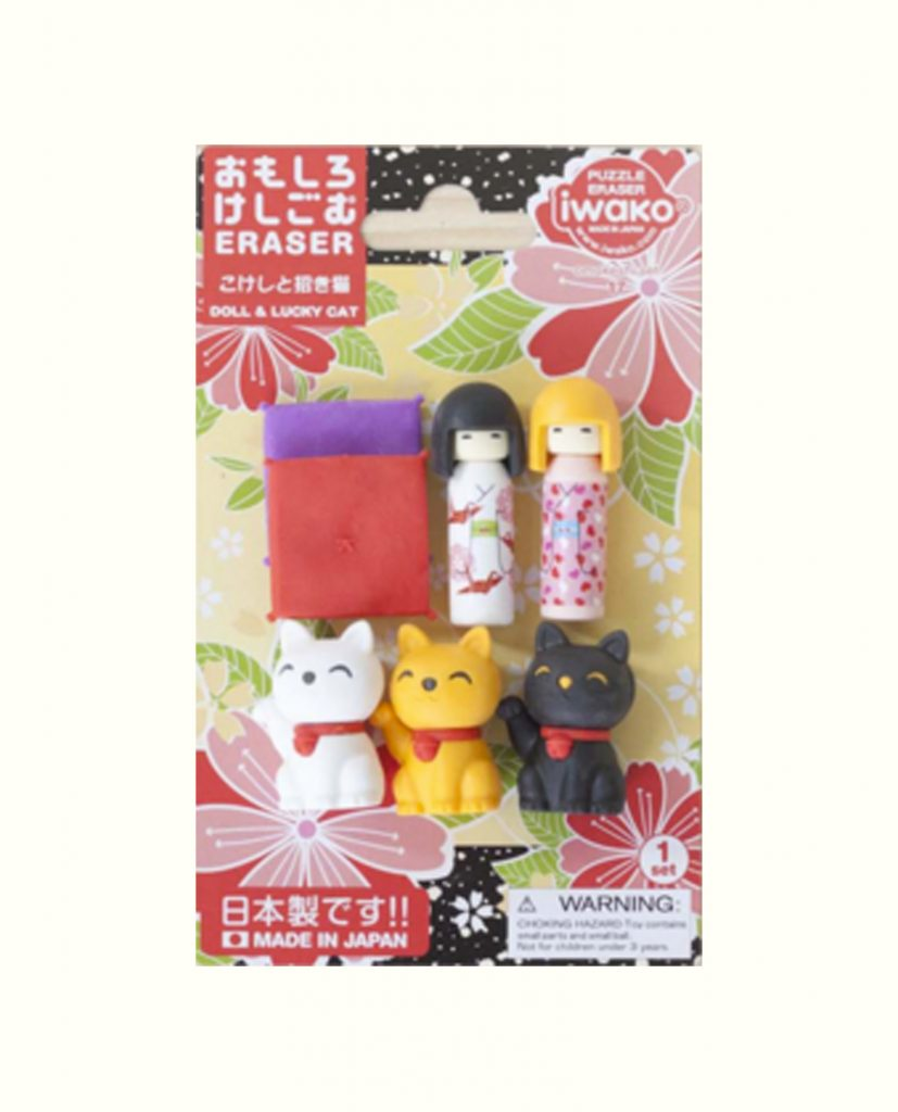 pack gomas japones | pikapikashop.com