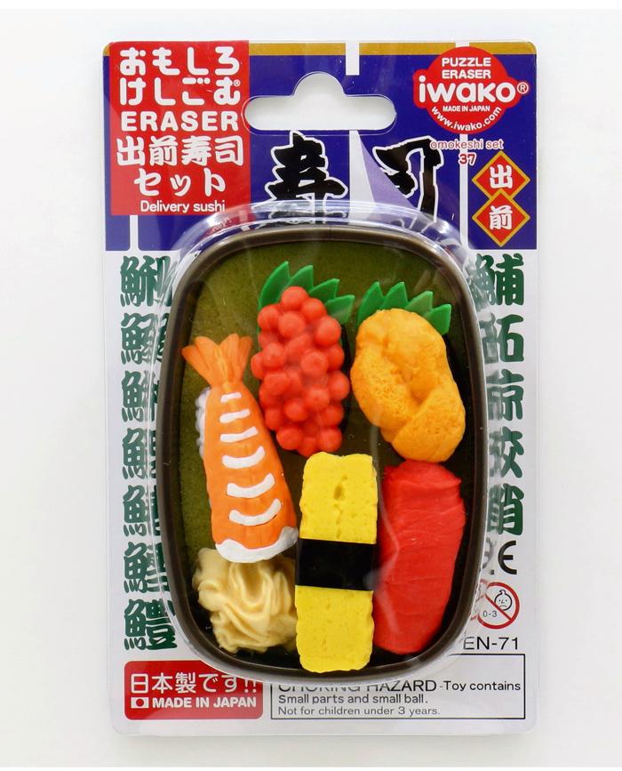 Gomas iwako bento de sushi