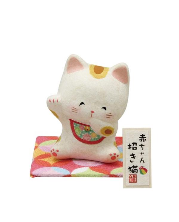 Gato con Cartel Figura Chigiri